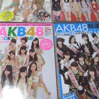 AKB48 4冊 中古本の画像