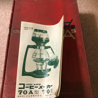 ハリオ コーヒーメーカー