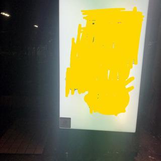 電光看板の画像