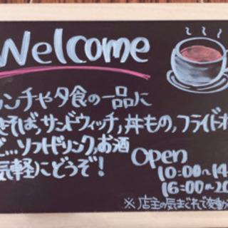 """""""ダンケ和""""  新しいお店見つけた♫"""