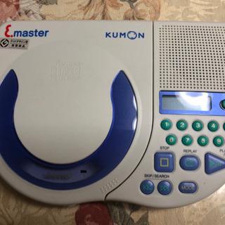 KUMON  英語マスター機