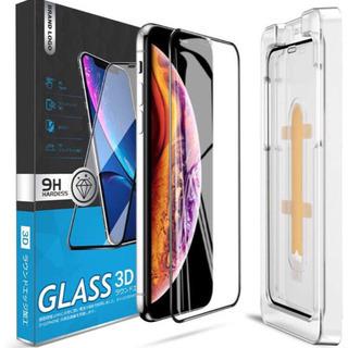 iPhone強化ガラスフィルム 2枚セット