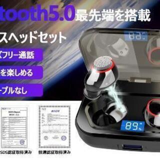 Bluetooth ワイヤレスイヤホン 防水 高音質♪