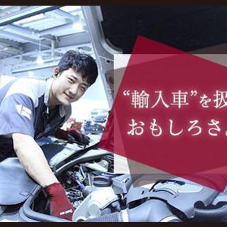 学歴不問【整備士募集】◎昇給・賞与あり◎最高級輸入車の整備…