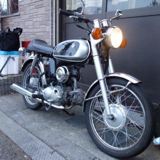 ヤマハ YB-1 four 原付 50cc