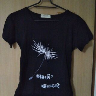 【新品】Tシャツ カップルコーデ 中国語