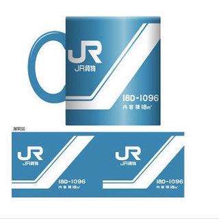 JR貨物19D&18D形マグカップ