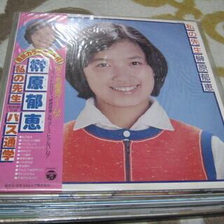ジャパンポップス、フォークアナログ LPレコード14組