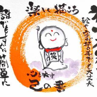 名古屋市東区高岳/大人の夜活!【己書】楽しい筆文字講座