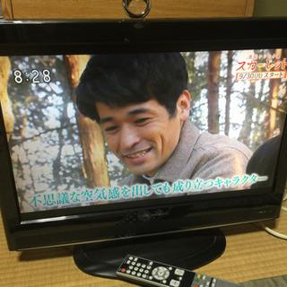 22V液晶テレビ2008年製