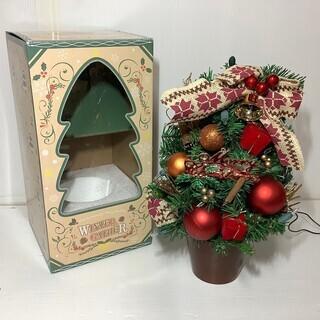 【クリスマス】 ビックツリー クラシックカントリー WG-698...