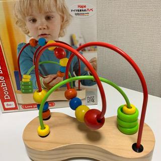 【本日のみ大特価!】木製知育玩具 ルーピングダブルバブル