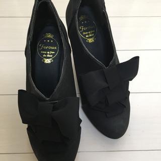 Feroux 靴