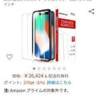 QITAYO スクリーンプロテクター iPhone XS  iP...