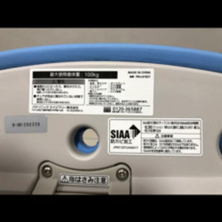 Panasonic シャワーチェア