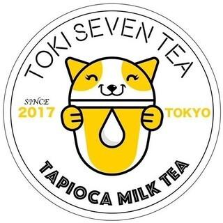 東季17(トキセブンティー)タピオカスタッフ募集 中野店・渋谷店他