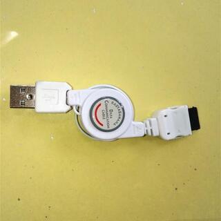 ガラケー用USBタイプ充電コード&ACアダプター