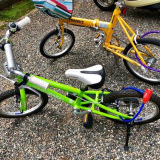 ルイガノ kids 16 自転車 交渉中