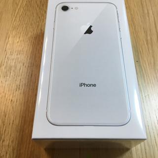 iPhone8 64GB SIMフリー シルバー 新品未使用未開封