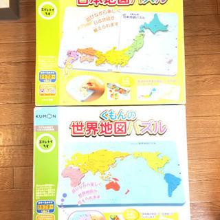 日本地図、世界地図パズル