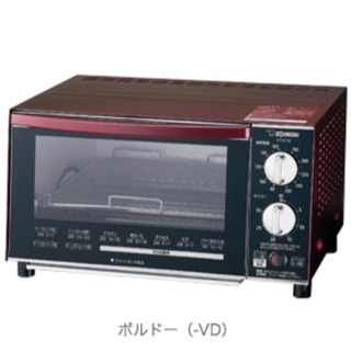 🍀🍀新品🍀🍀象印オーブントースター