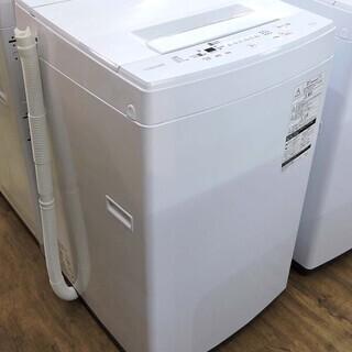 北大前! 札幌 引取 東芝 AW-45M5 洗濯機 201…
