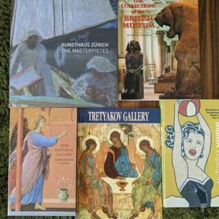 美術館の本 5冊