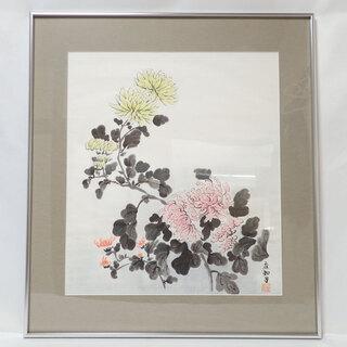CA278 フレーム 額縁 絵画 ポスター ステンレス 菊 大判