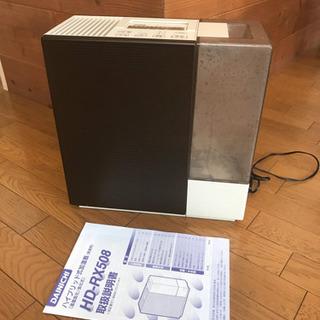 【再値下げ】ダイニチ工業 ハイブリッド式加湿器 HD-RX508