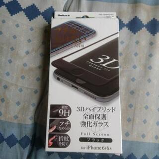 iPhone6/6s用強化ガラス開封のみ未使用