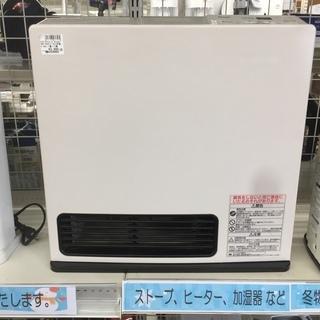 安心の6ヶ月保証つき【トレジャーファクトリー入間店】Rinnai...