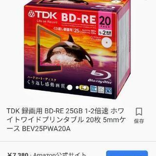 再値下げ!早い者勝ち TDK BD-RE 20PACK  新品開...