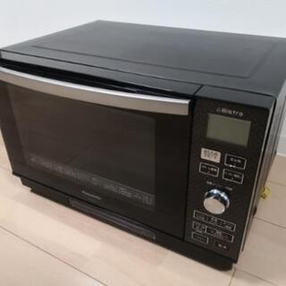 Panasonic Bistro NE-A264-CK