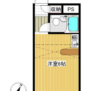久喜 ★礼金敷金なし★ フリーレント