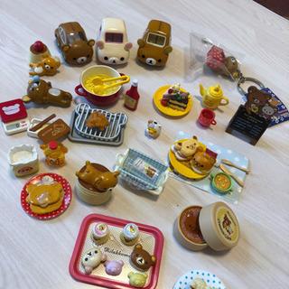 リラックマのおもちゃ1000円