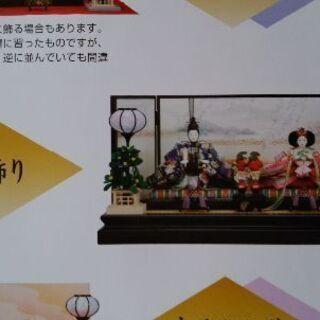 【値下げ交渉OK】雛人形(親王飾り)