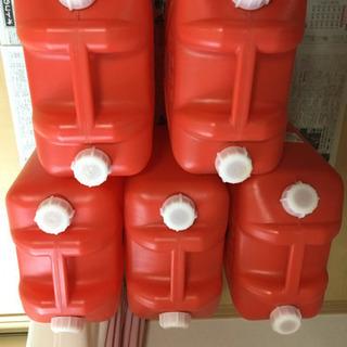 18リットル灯油缶5個セット(値下げ)