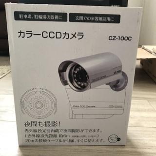 監視カメラ CZ-100C