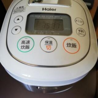 炊飯器5.5炊き