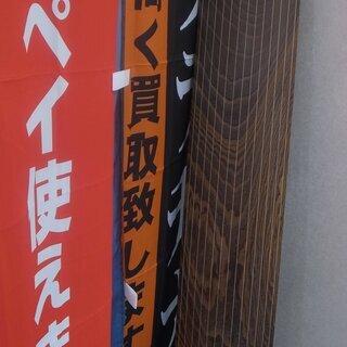 和琴 十三筝 老松鶴図 【モノ市場 知立店 №20】