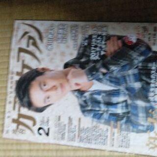 月刊カラオケファン(未使用)