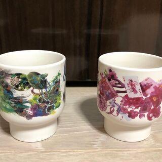 中国陶器(マグカップ)二個セット 新品