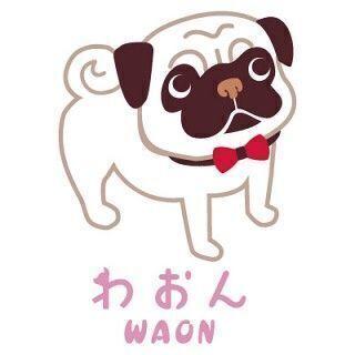 【夜勤支援員】保護犬と暮らすグループホーム(定員4~5名)/愛犬...