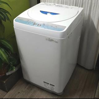 セット売り☺︎洗濯機、冷蔵庫