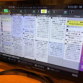 東芝 レグザ 42Z3 2画面分割 3チューナー W録画  FP...