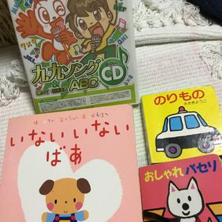 絵本3冊+九九CD