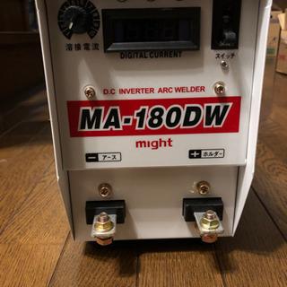 【新品未使用】直流アーク溶接機 マイト工業 MA-180DW