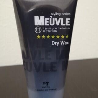 【値下げ】MEUVLE (ミューヴル) ドライハードワックス D7