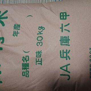 30年産 三田米コシヒカリ30kg玄米
