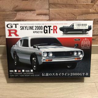 スカイライン2000 GT-Rのラジコン✨